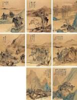 仿古山水 - 140131 - 中国书画古代作品 - 2006春季大型艺术品拍卖会 -收藏网