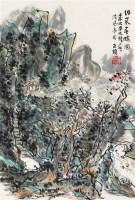 春晓图 立轴 设色纸本 - 王镛 - 中国书画 - 第9期中国艺术品拍卖会 -收藏网