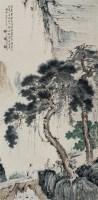 山水 - 124084 - 2010上海宏大秋季中国书画拍卖会 - 2010上海宏大秋季中国书画拍卖会 -收藏网