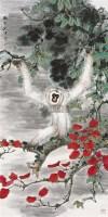 猿 镜片 设色纸本 - 田世光 - 中国书画 - 2010秋季艺术品拍卖会 -收藏网