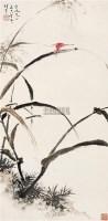 红蜓 立轴 设色纸本 - 黎雄才 - 中国书画 - 2010秋季艺术品拍卖会 -收藏网