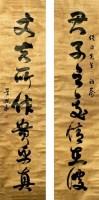 佛像 设色纸片 - 王一亭 - 海派书画专场 - 2006年秋季精品拍卖会 -中国收藏网