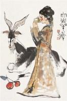 大吉祥 镜框 设色纸本 - 程十发 - 中国书画 - 2010秋季艺术品拍卖会 -中国收藏网