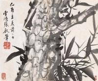 花卉 册页 (八开选一) 水墨纸本 - 张敔 - 中国书画 - 第9期中国艺术品拍卖会 -收藏网