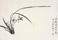 闵学林      君子怀服 - 11463 - 中国书画  - 2010浦江中国书画节浙江中财书画拍卖会 -收藏网