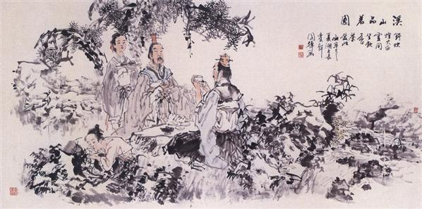 刘国辉 溪山品茗图-刘国辉-中国书画(上)-2006夏季品