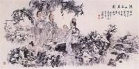 刘国辉  溪山品茗图 - 刘国辉 - 中国书画(上) - 2006夏季大型艺术品拍卖会 -收藏网