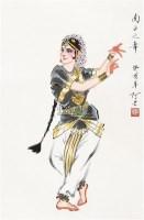 南亚之舞 立轴 设色纸本 - 阿老 - 中国书画专场 - 2010年秋季艺术品拍卖会 -收藏网