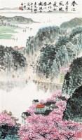 春江水暖 镜心 纸本设色 - 宋文治 - 中国书画(二) - 2010年秋季艺术品拍卖会 -中国收藏网