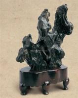方壶 -  - 文房清玩 首届历代供石专场 - 2008年秋季艺术品拍卖会 -中国收藏网