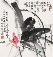 彩荷图 立轴 设色纸本 - 黄永玉 - 中国书画(一) - 2010年秋季艺术品拍卖会 -收藏网