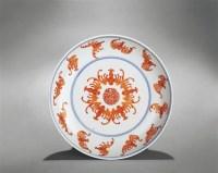 矾红蝠纹盘 -  - 瓷器 - 2010年秋季拍卖会 -收藏网