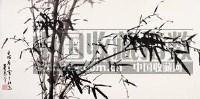清风竹影 - 董寿平 - 中国书画近现代名家作品 - 2006春季大型艺术品拍卖会 -收藏网