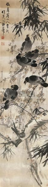 花鸟 立轴 纸本 - 8107 - 文物公司旧藏暨海外回流 - 2010秋季艺术品拍卖会 -收藏网