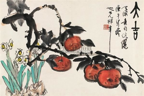 大吉 镜心 设色纸本 - 1356 - 中国书画二·名家小品及书法专场 - 2010秋季艺术品拍卖会 -收藏网