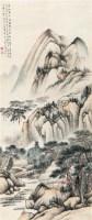 山水 立轴 设色纸本 - 张伯英 - 中国书画专场 - 2010年秋季艺术品拍卖会 -中国收藏网
