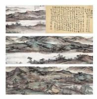 四明湖图卷 -  - 中国书画近现代名家作品 - 2006春季大型艺术品拍卖会 -收藏网
