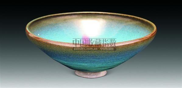 钧窑敛口碗 - - 日本船木家藏 - 2010瑞秋艺术品拍卖会 -中国收藏网