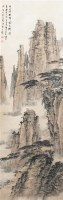 黄君壁 山水 立轴 设色纸本 - 122935 - 海派书画专场 - 2006年秋季精品拍卖会 -收藏网