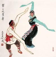 阿老 节日欢庆 硬片 - 阿老 - 中国书画、油画 - 2006艺术精品拍卖会 -收藏网