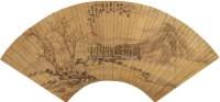 山水 扇面 设色泥金 - 140782 - 中国书画 - 2010年秋季艺术品拍卖会 -收藏网