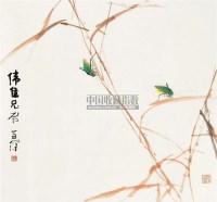 秋趣图 立轴 设色纸本 - 杨善深 - 中国书画三 - 2010秋季艺术品拍卖会 -收藏网