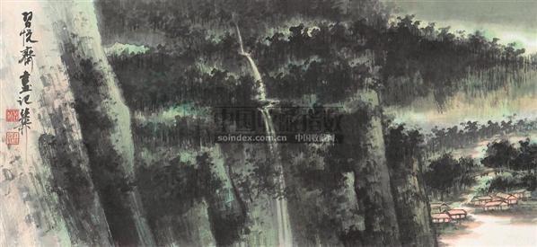 山水 镜心 水墨纸本 - 139818 - 中国书画 - 2006秋季书画艺术品拍卖会 -收藏网