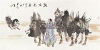 瀚海驼铃 镜心 设色纸本 - 刘大为 - 中国书画专场 - 2010年秋季艺术品拍卖会 -中国收藏网