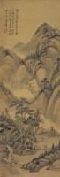 湯貽汾(1778~1853)仿董其昌筆意圖 -  - 中国书画古代作品专场(清代) - 2008年秋季艺术品拍卖会 -收藏网