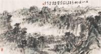 朱恒 溪山云树 立轴 设色纸本 - 朱恒 - 朱恒艺术专题 - 2006年秋季精品拍卖会 -中国收藏网