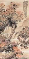 陈摩 石菊图 立轴 设色纸本 - 陈摩 - 海派书画专场 - 2006年秋季精品拍卖会 -收藏网
