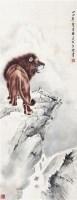 狮吼图 镜心 设色绢本 - 何香凝 - 中国书画专场 - 2010年秋季艺术品拍卖会 -中国收藏网