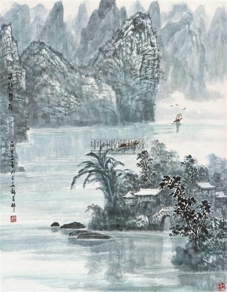 漓江春雨 立轴 设色纸本 - 4706 - 中国书画(二) - 2010年秋季艺术品拍卖会 -收藏网