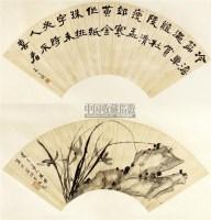 书画双挖 立轴 纸本 - 汤涤 - 扇面小品 - 2010秋季艺术品拍卖会 -收藏网