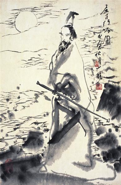 吴山明      屈子行吟图 - 114688 - 中国书画  - 2010浦江中国书画节浙江中财书画拍卖会 -收藏网