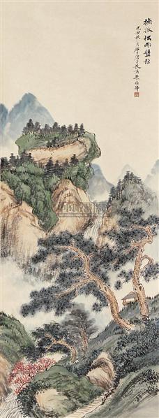 山水 立轴 纸本 - 139858 - 文物公司旧藏暨海外回流 - 2010秋季艺术品拍卖会 -收藏网