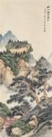 山水 立轴 纸本 -  - 文物公司旧藏暨海外回流 - 2010秋季艺术品拍卖会 -中国收藏网