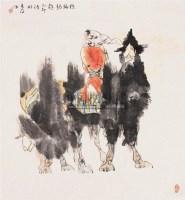 人物 镜心 设色纸本 - 刘大为 - 书画专场 - 2006年第2期精品拍卖会 -中国收藏网