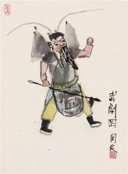 武剧图 立轴 纸本 - 139880 - 中国书画(下) - 2010瑞秋艺术品拍卖会 -收藏网
