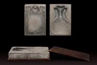 明•寶瓶式太極硯 -  - 文房清玩 历代名砚专场 - 2008年春季拍卖会 -中国收藏网