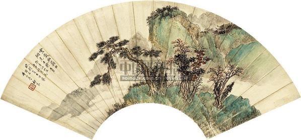 山水 扇面 纸本 - 149369 - 扇面小品 - 2010秋季艺术品拍卖会 -中国