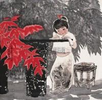 王有政 1989年作 读书图 片 设色纸本 - 王有政 - 中国油画·当代名家书画 - 2006艺术品拍卖会 -中国收藏网