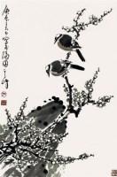 花鸟 - 孙其峰 - 2010上海宏大秋季中国书画拍卖会 - 2010上海宏大秋季中国书画拍卖会 -中国收藏网