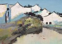 江南水乡 布面油画 - 吴冠中 - 中国油画  - 2010年秋季艺术品拍卖会 -收藏网