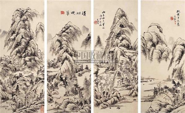 山水 - 5289 - 中国书画古代作品 - 2006春季大型艺术品拍卖会 -收藏网