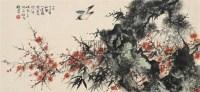梅花翠鸟 镜心 设色纸本 - 4438 - 中国书画(一) - 2010年秋季艺术品拍卖会 -收藏网
