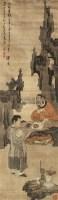 人物 立轴 绢本 - 陈鸿寿 - 文物公司旧藏暨海外回流 - 2010秋季艺术品拍卖会 -中国收藏网