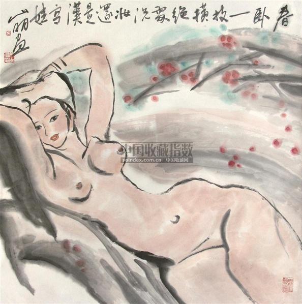 """五彩三多纹梅瓶 -  - 文玩瓷艺 - 2010""""清花岁月""""冬季大型艺术品拍卖会 -收藏网"""