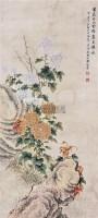 菊花 立轴 绢本 - 黄山寿 - 文物公司旧藏暨海外回流 - 2010秋季艺术品拍卖会 -收藏网