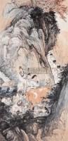 張善孖(1882~1940)    深山遷徙圖 -  - 中国书画海上画派 - 2006春季大型艺术品拍卖会 -收藏网
